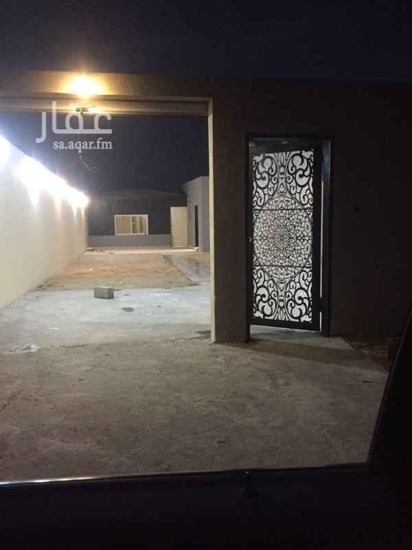 1368015 شاليه جديد مكون من غرفة ومطبخ ومشب وجلسة خارجية ودورة مياه التواصل في الموقع فقط