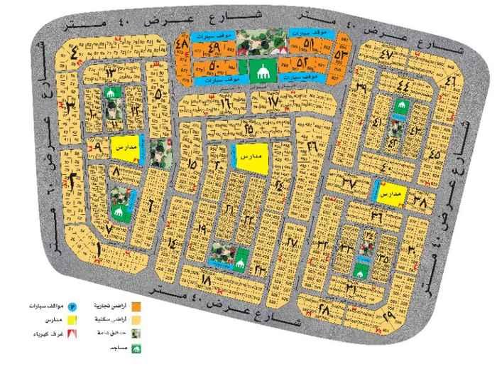 1278532 للبيع في مخطط دره الخليج 2/115   مساحه ٥٧٠ متر شارع عرض ١٦ متر  الأطوال ١٩.  X  ٣٠   السعر ٣٠٠ الف  مباشر لدى من المالك مخطط كامل الخدمات مياه كهرباء أسفلت اناره