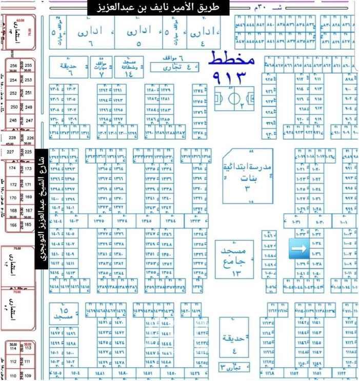 1750665 للبيع   ارضين متجاورات ١٠٣٤ ،١٠٣٦  مخطط ٩١٣ الغربي ساحة شرقية المساحه ١٢٦٠م  السوم ٢١٧ الف  0566008239