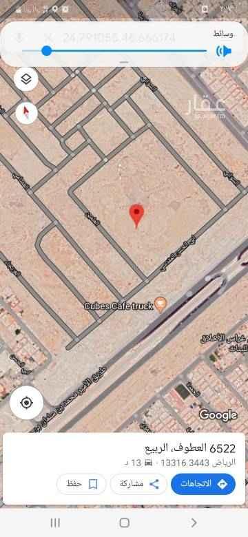 1754828 للبيع قطعة ارض حي الياسمين مربع ٩ المساحة ٣٦٤م الاطوال ١٢.٥٠م في ٢٩م الواجهة جنوبية شارع ١٤م  السوم ٢٥٠٠  0560916492 واتس   الموقع: Near 4532, Al Yasmin, Riyadh 133257339 https://goo.gl/maps/C35vku7Jp4aEQxTS8