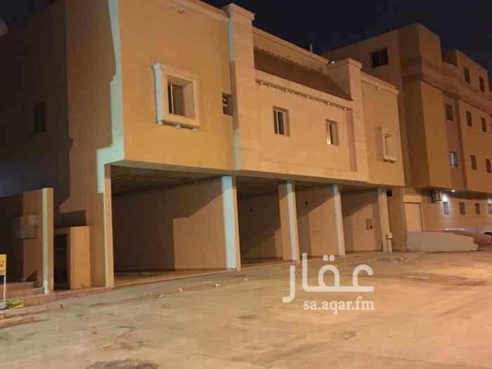شقة للإيجار فى شارع ابي بن معاذ الانصاري, الربيع, الرياض صورة 1