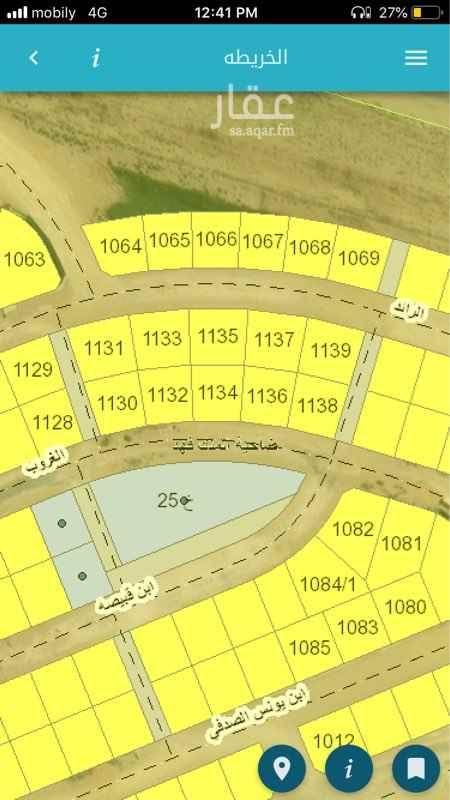 1547688 ارض للبيع في الحي التاسع المجاور السادس عشر  مساحة ٦٤١متر الارض مستوية ويوجد تصوير للارض السعر نهائي مافي اي مجال للتفاوض
