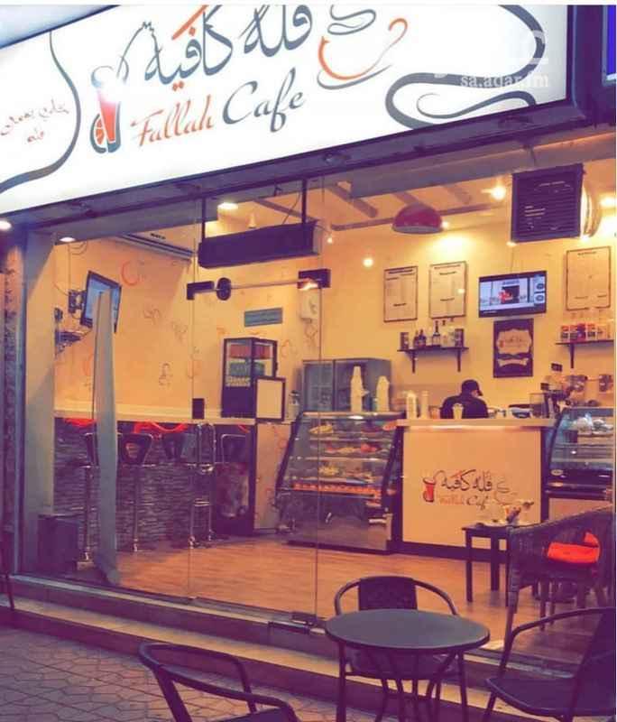 1215991 للتقبيل محل عصيرات و قهوة ( كوفي شوب) المحل  مشطب تشطيب فاخر في حي الحمراء ب مكة المكرمة  بالاضافة الى العناصر التاليه : العامل  مكيف  ثلاجة الفواكه   ماكينة القهوة  و التلفزيون  الخلاط  الكراسي