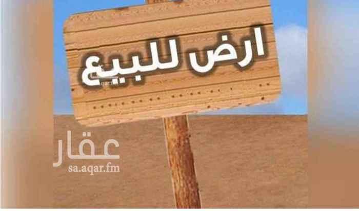 1775287 ارض للييع بحي الجامعه  رقم ٢١٢ شارع ٢٠ غرب  السعر ١٨٠٠ للمتر  مقابل مسجد محمد بن عبدالوهاب