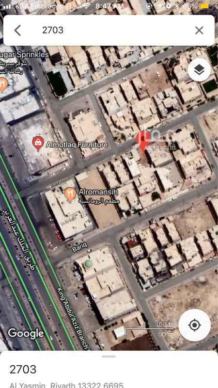 1140750 حي الياسمين - مربع ١٥ - طريق الملك عبدالعزيز - خلف مفروشات المطلق - الارض ممتازة والحي قايم   عرض ٢٣  عمق ٣٠  واجهة شمالية شارع ١٥