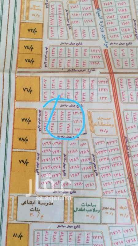 1301962 ارض  بمخطط ولي العهد ٧ سكني بصك