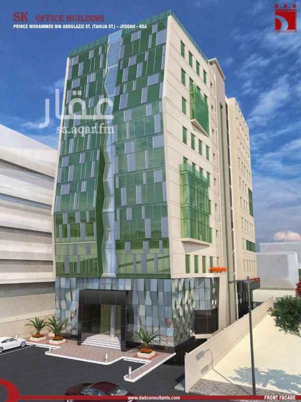 1069097 مكتب خاص للايجار مع رخصة بلدية بجده  مساحات مختلفه واسعار مختلفه   للتواصل  0566644788   .