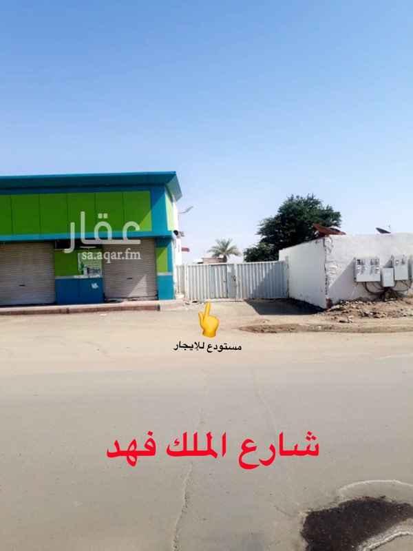 1281855 مستودع للايجار  يقع على شارع الملك فهد  يتميز الموقع بسهولة الوصول  ويوجد مدخل ومخرج للشاحنات  يتوفر به مكاتب  وغرفة مخصصة للحارس  المساحة الاجمالية للموقع :3000 م٢ الجزء المبني:١٠٠٠م٢  المطلوب 250000 وقابلة للمفاوضة ولتواصل ابو فياض 0507320243 -------------------------