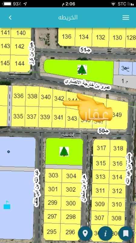 """1761804 للبيع أرض مساحتها ٤٦٧،٥٨ بمبلغ ٥٨٣،٥٠٠ بالإضافة إلى ٢٩،٠٠٠ ضريبة القيمة المضافة """"سعر نهائي"""" الموقع مميز جداً يوجد مسطح أخضر على الخريطة أمام الأرض كما هو موضح في الصور ☝️بمعنى أنه لن يكون لك جار  بابه مقابل لباب منزلك،  قريبة جداً من المسجد ويوجد جامع لصلاة الجمعة قريب أيضاً، الخدمات المتوفرة بالقرب من الحي لمن لا يعرف المنطقة (أحوال الخبر،مركز صحي، أسواق الدانوب،العثيم،التميمي،بنده،المزرعة،والعديد من المطاعم والمقاهي)وبجوار جسر البحرين كرماً التواصل واتس أب من المالك مباشرة وبدون سعي للمشتري"""