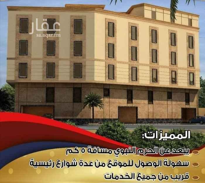 1699173 شقة فاخرة ومكيفة بالسليمانية ( الربوة) قريبة من طريق الأمير بن عبدالعزيز ٣ غرف وصالة ومطبخ و٣ دورات مياه يوجد موقف للسيارة وغرف للسائقين