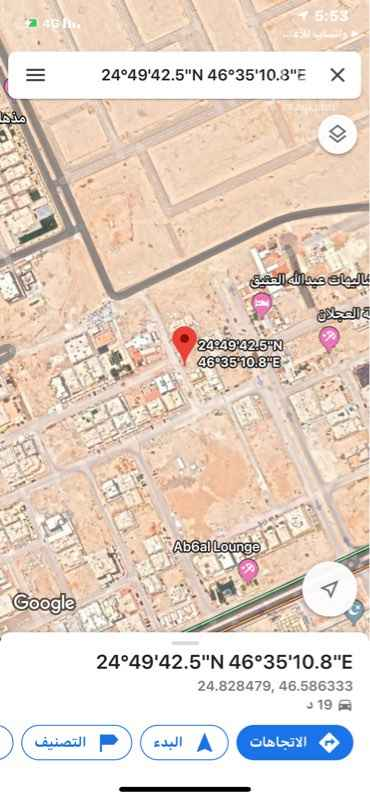 1802852 للبيع قطعة ارض سكني  في حي القيروان  مساحة ٤٥٠م  شارع ٢٠ غربي  الاطوال ١٥×٣٠ البيع ب ٢٣٠٠ غير القيمه