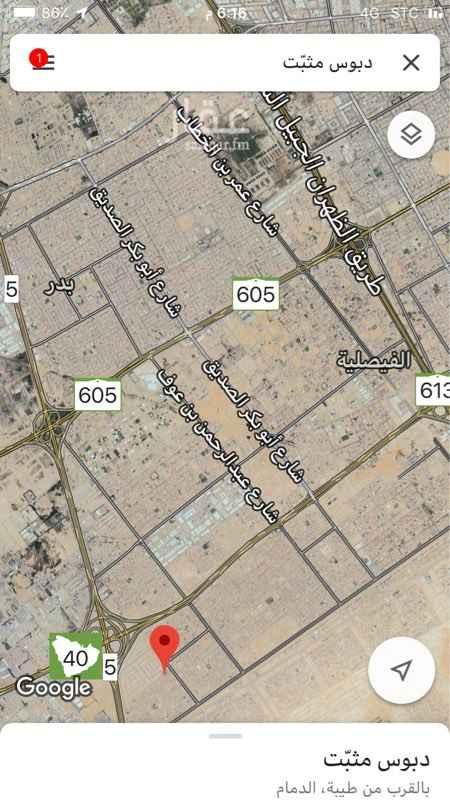 1707345 الأرض شمالية على شارع 30 متر بالإضافة إلى شارع عريض سير محلّي كجزء من مخطط جديد مقابل للأرض. من الممكن أن يكون الشارع تجاري في المستقبل.