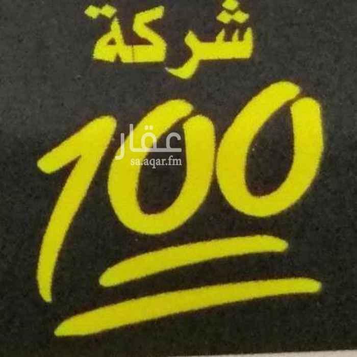 1640810 عقاراتنا بمدينة الرياض   شمال -الرياض حي العقيق - المروج - المصيف   وسط الرياض  المربع - الملز - الوزارات - خريص كبري الخليج.  غرب -الرياض  -حي -الاحمديه   مواقع-مميزه -ويوفر -جميع -الخدمات -من -والى   -الشركة -مسئولة -عن -جميع -صيانات -الشقة -ان -وُوجد .  -يوجد -تسهيلات -بطرق -السداد (كل ٣ شهور) *عداد -مستقل.  #تسجيل-العقود-بنظام-إيجار.  . للتواصل : 0566787100