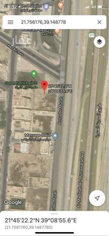 1380509 ارض تجارية مطلة على طويق المدينة منطقة ادوار مصرحة فندق ٣ نجوم ٦ ادوار