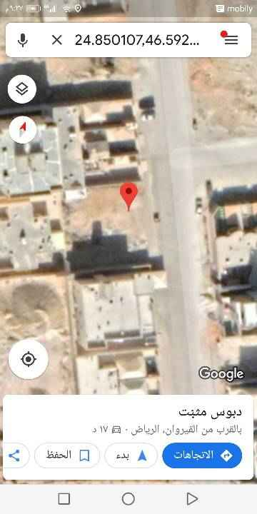 1451403 للبيع قطعة أرض بحى القيروان بدر أ المساحه ٣١٢،٥ الاطوال ١٢،٥في ٢٥ شارع ٢٠شرقى البيع ٢٤٠٠ غير الضريبه