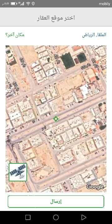 1577971 للبيع قطعة أرض بالياسمين ٧٥٠ شارع ١٥ غربي الاطوال ٢٥ف٣٠ مجزاء قطعتين كل قطعه ٣٧٥ البيع ٢٦٠٠