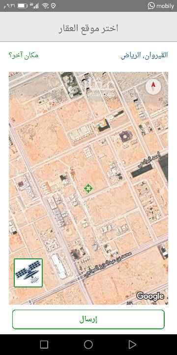 1406990 للبيع قطعة أرض بالقيروان المساحه ٢٥٠٠ متر شارع ٢٠ جنوبى و٢٠ الاطوال ٦٢،٥ف٤٠ البيع ٢٥٠٠