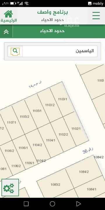 1418874 للبيع راس بلك بحى الياسمين مربع ١٦ المساحة ١٥٦٠ شارع ٢٠ شرق و١٠جنوبي وشمالي الاطوال ٦٠ف٢٦ البيع ٣٠٠٠