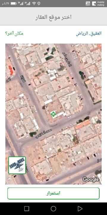 1777936 دبوس مثبّت بالقرب من العقيق، الرياض https://maps.app.goo.gl/pnDbq المساحه ٩٦٠م  شارع ٢٠م غربي و٢٠م جنوبي  الاطوال ٣٠*٣٢ البيع ٢٥٠٠