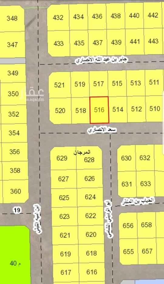 1573425 للبيع ارض في عزيزية الخبر مخطط المرجان ٢/٢٠٩  حرف د  رقم ٥١٦  مساحه ٨٧٥ متر  شارع ٣٠ جنوب  السعر ٣١٠ الف    للتواصل والاستفسار ابو ناصر