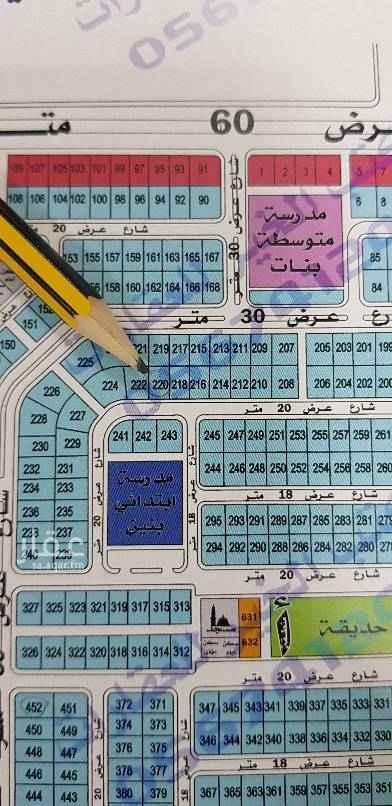 1637566 للبيع ارض في عزيزية الخبر مخطط الكوثر 2/122 حرف أ  رقم 220  شارع 20 جنوب  السعر 420 الف    للتواصل والاستفسار ابو ناصر