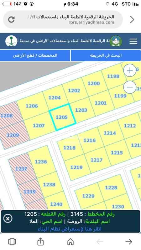1249404 ارض للايجار او للبيع