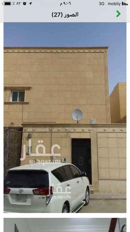1550019 غرفة سائق للايجار حي الياسمين مربع ١٨ اللوكيشن المرفق صحيح ودقيق شارع 143 السنة 5000