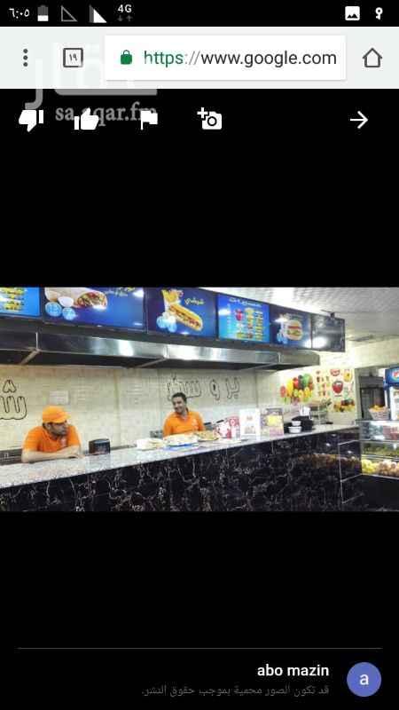 1349504 مطعم للبيع على طريق ابوعبيده المساحه ١٠٠ متر به معدات شاورما بروستد فطاير عماله البيع لعدم التفرغ