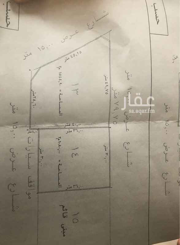 1813114 ارض في الخضريه للاستثمار طويل الاجل ( ١٠ سنين)