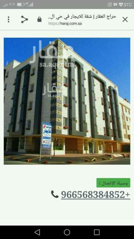 1390856 3 غرف وصالة ومطبخ و2 حمام الدور علوي