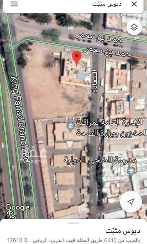 1580817 الموقع : مدينة الرياض ظهيرة طريق الملك فهد ،  المنطقة تجارية ، يسمى بالشريط الأوسط يمكن بناء مشروع عليه كفندق 4 نجوم ، أو شقق فندقية او مركز طبي . مساحة الارض 900 م اطوالها 30%30 زاوية شرقية شمالية .