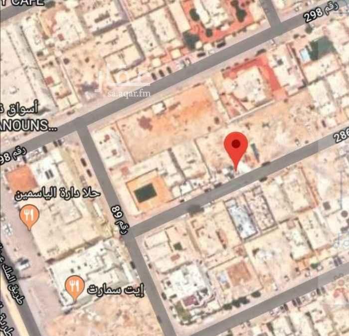 """1802316 للبــيع قطعتين ارض بحى الياسمين ٣٦٤ م شارع ١٤م جنوبي  البيع ٢٤٠٠ يوجد نصف غرفة كهرباء  24°49'53.7""""N 46°38'21.1""""E https://goo.gl/maps/uCypjCum7k1LbkZu8"""