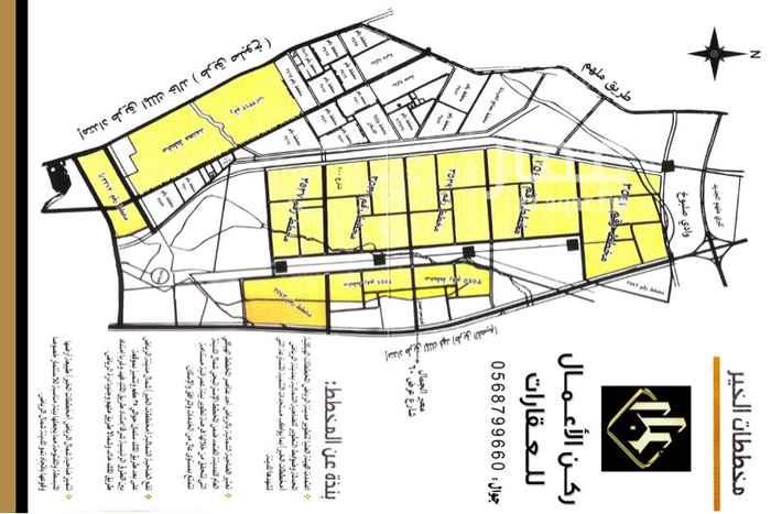 1766526 نسعد بستقبال طلباتكم  في مخططات الخير شمال الرياض  مخطط. أ.   ب  ومخططات الامراء ومخططات الدكاتره  بيع قطعتين في مخطط ٣٥٤١ الذهبي قريب من طريق القصيم  ركن الاعمال للعقارات  ابوخالد  ٠٥٦٨٧٩٩٦٦٠