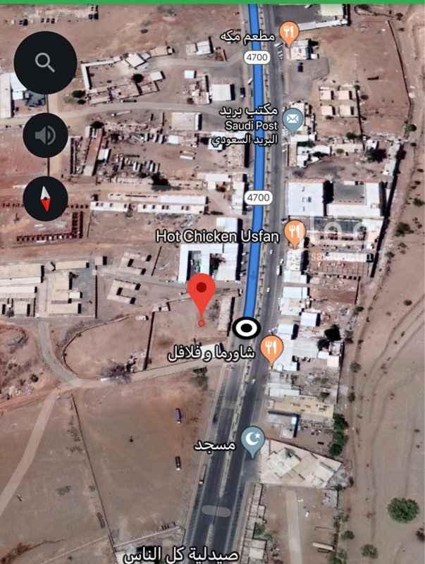 1401777 ارض للبيع في عسفان المساحة 4265 م  على 3 شوارع 20 /22/8  امتار المطلوب 1500 للمتر تفاوض مع المباشر هه