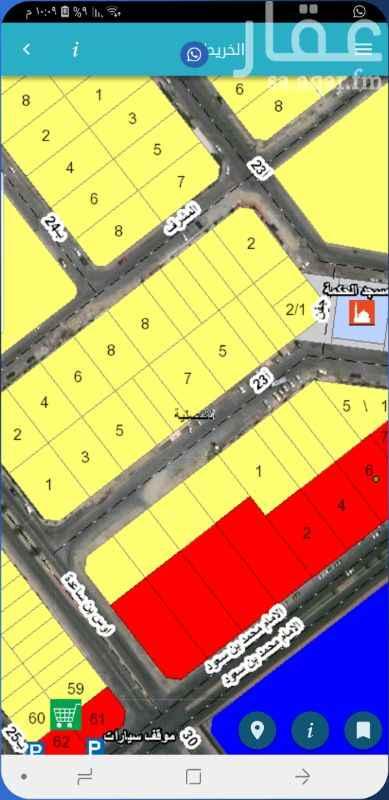 1255102 للبيع أرض في حي الامراء الف مساحه 930 متر جنوبيه قريبة من مسجد قائم تنقسم طولها علي الشارع 24 متر مطلوب 1550 للمتر