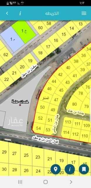 1787919 للبيع ارض في المنار مخطط ٢٥٨ حرف الف تفتح على شارع ٣٠ شمال مساحه ٥٩٩ متر