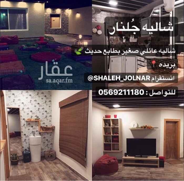 1506315 حي الناصرية خلف مسجد الجطيلي