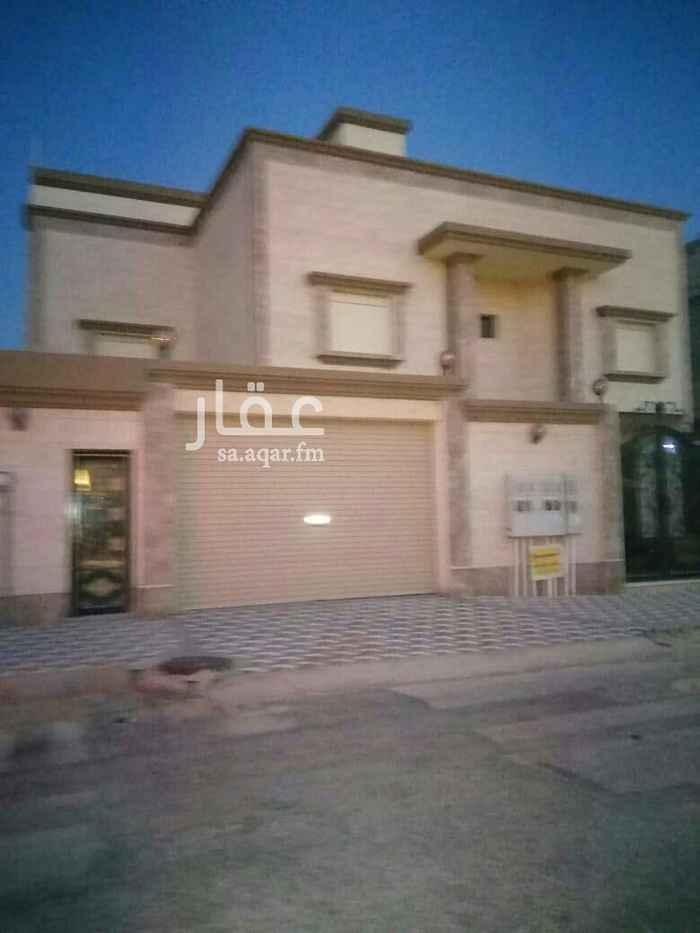 1644945 للبيع فله و3شقق في حي النمران شقل شخصي ممتز جدا