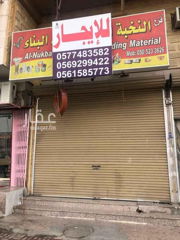 1422884 للايجار محل تجارى علي شارع 30 بالبادية بالقرب من المستشفي المركزى مساحة 60 متر بسعر 17 الف
