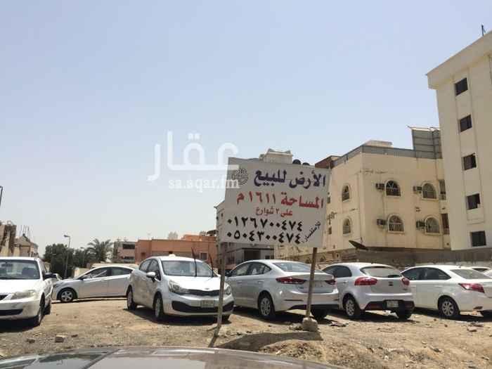 1117632 ارض للبيع سكني وتجاري على شارع الستين بالقرب من شارع فلسطين  للتواصل :-  0551446500 0504300474 0126700474