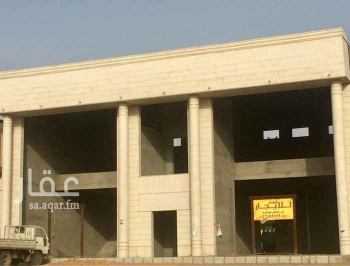 1758087 معرض للايجار  مساحة المعرض الواحد (270 متر) الارضي ( 170 متر ) الميزان ( 100 متر ) سعر المعرض  ( 50,000 ) ريال  المدينة المنورة - العزيزية  طريق الملك سعود.  الواجهه : شرق. للتواصل : 0569977040