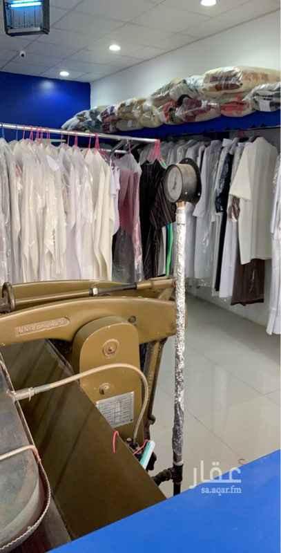 1588088 مغسلة ملابس تقع على شارع الطايف المحل كبير