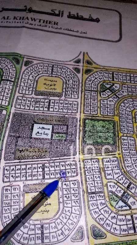 1291371 للبيع ارض في العزيزيه مخطط الكوثر   مساحه 875متر  الاتجاه 20جنوب  حرف ب في 128  السعر 375الف ريال  للتواصل 0561450608