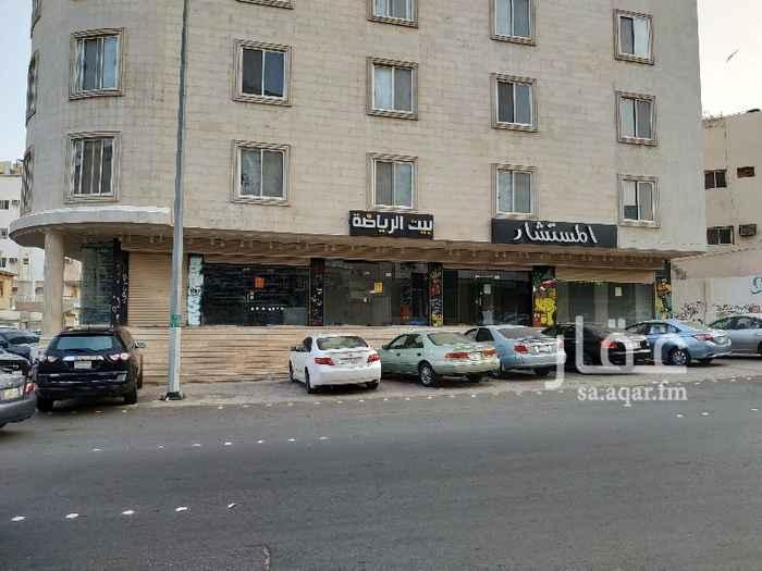 1359630 عمارة سكنية تجارية مكونة من دور ارضي وثلاثة اداوار متكررة ومبيتات ومصعد السعر قابل للتفاوض