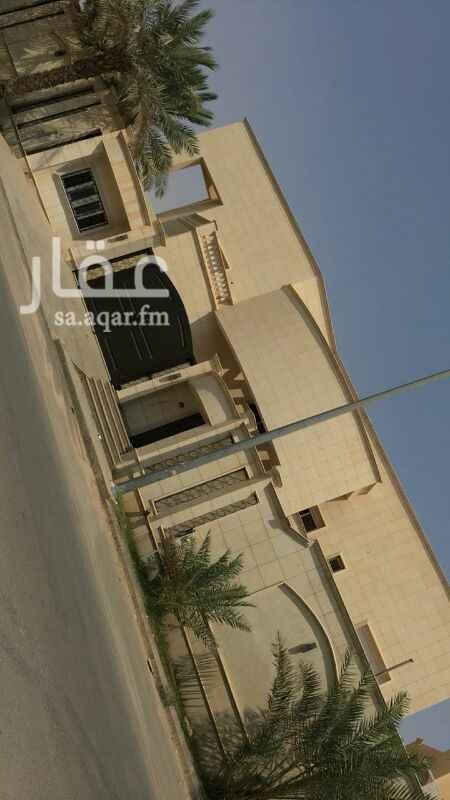 1151449 للبيع قصر فاخر في حي حطين   ١٧٥٠ متر   السوم ١٣ مليون و ٥٠٠