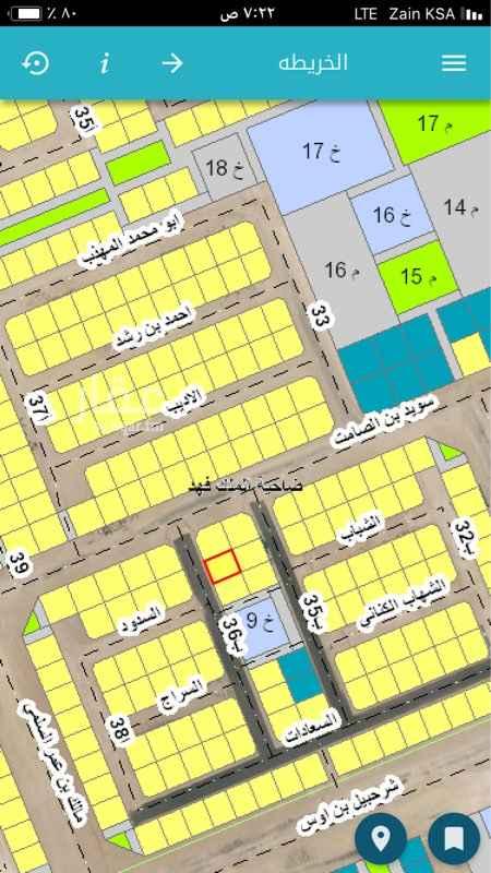 975648 أرض للبيع 16/9 مساحتها 500م شارع 18 غرب قريبة من الخدمات والبيع من المالك مباشرة بدون سعي