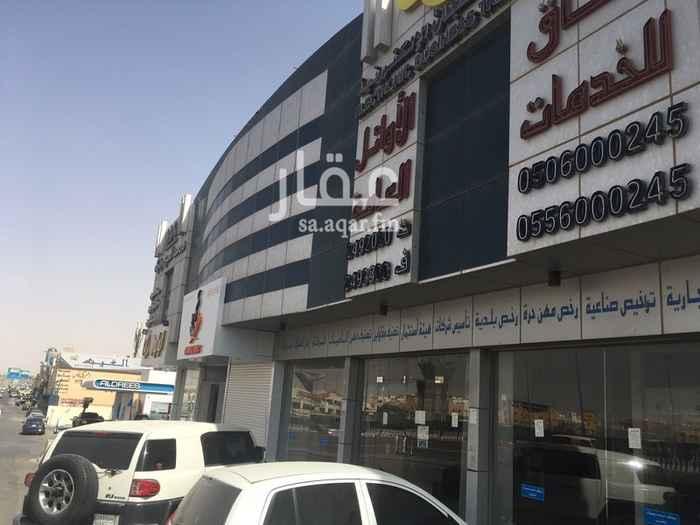 651450 للايجار مكاتب مطلة على طريق الملك عبدالله.  تكييف .واجهة زجاجية.   يوجد مساحات اكبر ٣٠٠م - ٤٥٠م  - ٦٠٠م