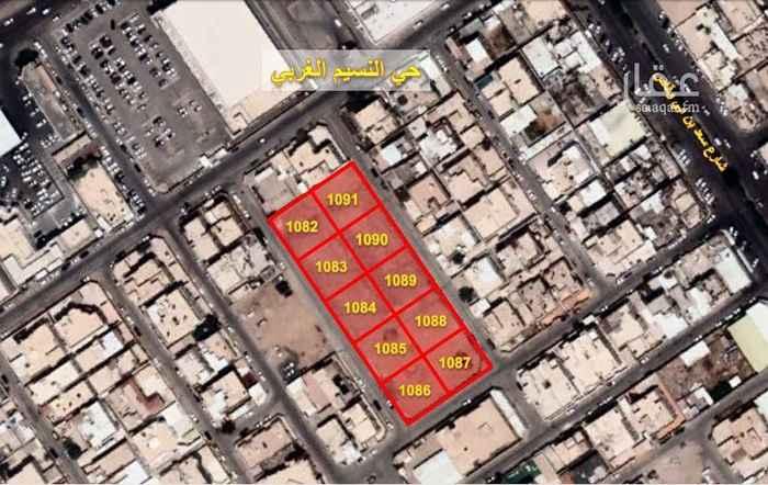 1456602 فرصة استثمارية للايجار بعقد طويل الاجل  ارض سكني بحي النسيم الغربي  المساحة : 6,250 م2 على ثلاثة شوارع  للمفاهمة نرجو التواصل