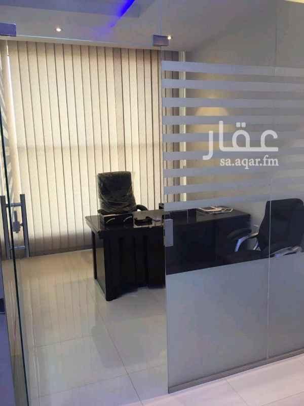 1291784 مكتب مؤثث للتقبيل بحي الشهداء مطل علي طريق الامام سعود مخرج 9