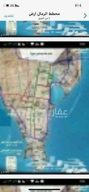 1705359 للبيع   حصرى حصرى    بمخطط 122 حي الكوثر   رقم الارض 560  حرف ب  مساحه 770متر    شارع 40 جنوب   الفاصل بين 122و128   السعر 520 ألف     للتواصل    00966580611290
